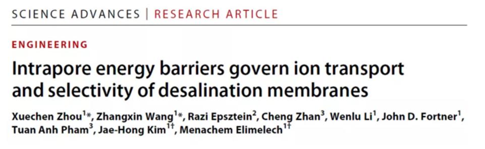 图片1 文章题目 Intrapore energy barriers govern ion transport and selectivity of desalination membranes
